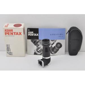 ASAHI PENTAX レフコンバーター 35mm用 (ア...