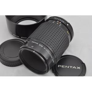 PENTAX smc PENTAX-A 645 120mm ...