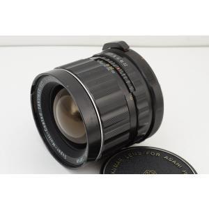 ★並品★PENTAX ペンタックス SMC TAKUMAR 6X7 75mm F4.5 中判レンズ MF|amity0925