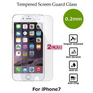 2枚入り iPhone8/7 (4.7インチ) 0.2mm 強化ガラス スクリーンプロテクター 日本製(AGC旭硝子製)ガラス使用 硬度9H 厚さ0.2mm 2.5Dラウンドエッジ amixonlineshop