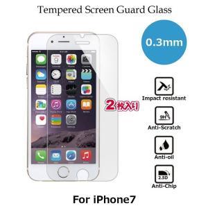 2枚入り iPhone8/7 (4.7インチ) 0.3mm 強化ガラス スクリーンプロテクター 日本製(AGC旭硝子製)ガラス使用 硬度9H 厚さ0.3mm 2.5Dラウンドエッジ amixonlineshop