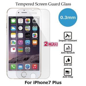 2枚入り iPhone8 Plus/7 Plus(5.5インチ) 0.3mm 強化ガラス スクリーンプロテクター 日本製ガラス使用 硬度9H 厚さ0.3mm 2.5Dラウンドエッジ amixonlineshop