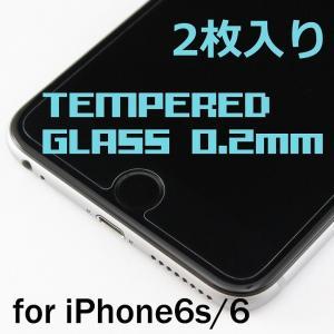 2枚入り iPhone6s/6 (4.7インチ) 0.2mm 強化ガラスフィルム スクリーンプロテクター 日本製(AGC旭硝子製)ガラス使用 硬度9H 厚さ0.2mm 2.5Dラウンドエッジ|amixonlineshop