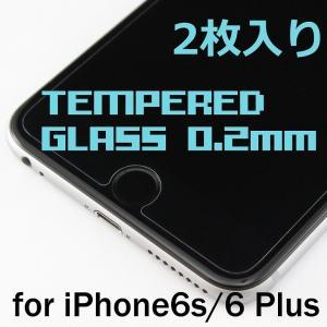 2枚入り iPhone6s Plus/6 Plus (5.5インチ) 0.2mm 強化ガラスフィルム スクリーンプロテクター 日本製(AGC旭硝子製)ガラス使用 硬度9H  2.5Dラウンドエッジ|amixonlineshop