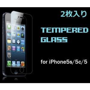 2枚入り iPhone SE/5s/5c/5用 0.3mm 強化ガラス スクリーンプロテクター 日本製(AGC旭硝子製)ガラス使用 硬度9H 厚さ0.3mm 2.5Dラウンドエッジ|amixonlineshop
