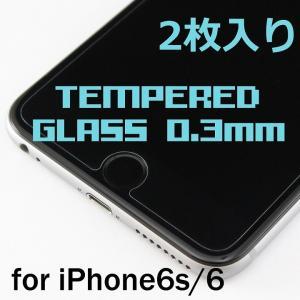 2枚入り iPhone6s/6 (4.7インチ) 0.3mm 強化ガラスフィルム スクリーンプロテクター 日本製(AGC旭硝子製)ガラス使用 硬度9H 厚さ0.3mm 2.5Dラウンドエッジ|amixonlineshop