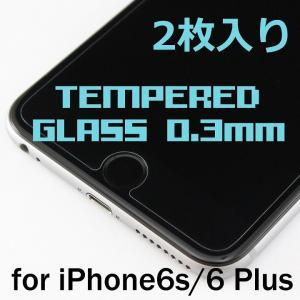 2枚入り iPhone6s Plus/6 Plus (5.5インチ) 0.3mm 強化ガラスフィルム スクリーンプロテクター 日本製(AGC旭硝子製)ガラス使用 硬度9H 2.5Dラウンドエッジ|amixonlineshop