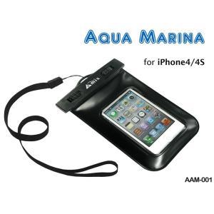 アウトレット amix 防水ケース AQUA MARINA for iPhone4S/4 AAM-001 ブラック|amixonlineshop