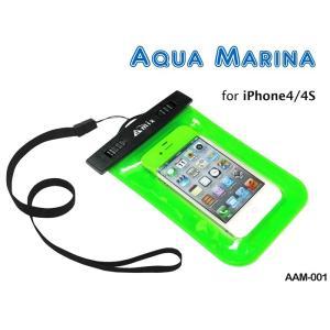 アウトレット amix 防水ケース AQUA MARINA for iPhone4S/4 AAM-001 グリーン|amixonlineshop