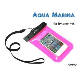 アウトレット amix 防水ケース AQUA MARINA for iPhone4S/4 AAM-001 ピンク|amixonlineshop
