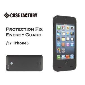 アウトレット iPhone SE/5s/5 専用 バッテリーケース ENERGY GUARD マットブラック 2000mAh|amixonlineshop