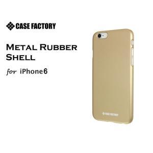 iPhone6s/6 (4.7インチ) グロッシーラバーシェル アッシュゴールド 光沢防指紋 液晶保護フィルム付|amixonlineshop