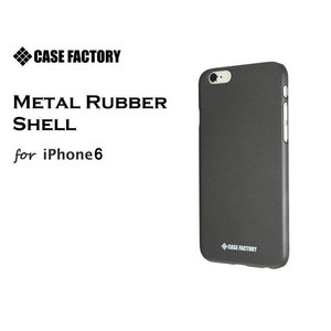 iPhone6s/6 (4.7インチ) グロッシーラバーシェル チャコールブラック 光沢防指紋 液晶保護フィルム付|amixonlineshop