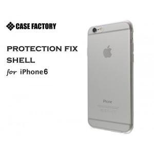 iPhone6s/6 (4.7インチ) 0.5mm TPUソフトケース Protection fix shell クリスタルクリア 光沢防指紋 液晶保護フィルム付|amixonlineshop