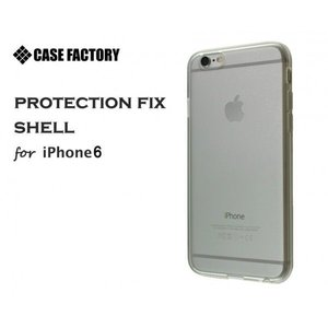 iPhone6s/6 (4.7インチ) 1.0mm TPUケース Protection fix shell クリスタルクリア 光沢防指紋 液晶保護フィルム付|amixonlineshop
