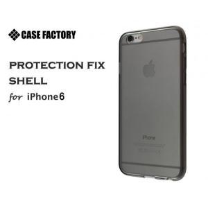 iPhone6s/6 (4.7インチ) 1.0mm TPUケース Protection fix shell クリスタルクリアブラック 光沢防指紋 液晶保護フィルム付|amixonlineshop