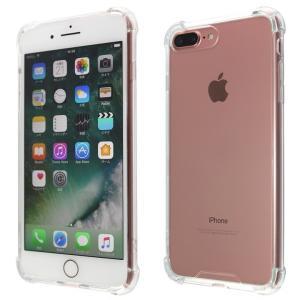 iPhone8 Plus/7 Plus 耐衝撃バンパー+アクリルハイブリッドケース クリア|amixonlineshop