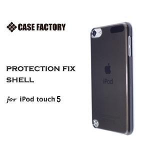 【アウトレット】iPod touch5専用ハードケース Protection fix shell クリアブラック|amixonlineshop