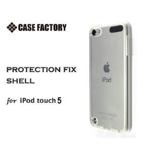 【アウトレット】iPod touch5専用TPUソフトケース Protection fix shell クリア|amixonlineshop