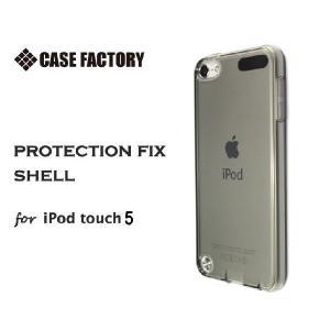 【アウトレット】iPod touch5専用TPUソフトケース Protection fix shell クリアブラック|amixonlineshop