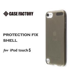 【アウトレット】iPod touch5専用TPUソフトケース Protection fix shell スモークブラック|amixonlineshop