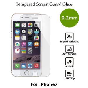 iPhone8/7 (4.7インチ) 0.2mm 強化ガラス スクリーンプロテクター 日本製(AGC旭硝子製)ガラス使用 硬度9H 厚さ0.2mm 2.5Dラウンドエッジ amixonlineshop