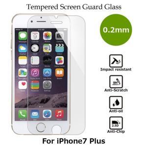 iPhone8 Plus/7 Plus(5.5インチ) 0.2mm 強化ガラス スクリーンプロテクター 日本製(AGC旭硝子製)ガラス使用 硬度9H 厚さ0.2mm 2.5Dラウンドエッジ amixonlineshop