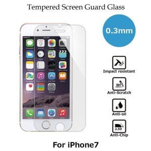 iPhone8/7 (4.7インチ) 0.3mm 強化ガラス スクリーンプロテクター 日本製(AGC旭硝子製)ガラス使用 硬度9H 厚さ0.3mm 2.5Dラウンドエッジ amixonlineshop