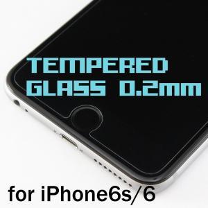 iPhone6s/6 (4.7インチ) 0.2mm 強化ガラスフィルム スクリーンプロテクター 日本製(AGC旭硝子製)ガラス使用 硬度9H 厚さ0.2mm 2.5Dラウンドエッジ|amixonlineshop