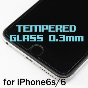 iPhone6s/6 (4.7インチ)  0.3mm 強化ガラスフィルム スクリーンプロテクター 日本製(AGC旭硝子製)ガラス使用 硬度9H 厚さ0.3mm 2.5Dラウンドエッジ|amixonlineshop