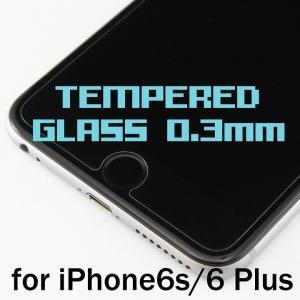 iPhone6s Plus/6 Plus (5.5インチ) 0.3mm 強化ガラスフィルム スクリーンプロテクター 日本製(AGC旭硝子製)ガラス使用 硬度9H 厚さ0.3mm 2.5Dラウンドエッジ|amixonlineshop