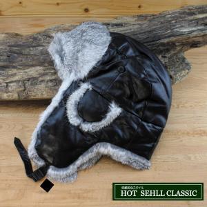 防寒帽子 天然ウサギ毛皮仕上 シープスキン革 ホットシェル ブラック