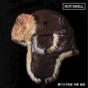被るなら本物 本ウサギ毛皮使用 防寒帽子|防寒帽|ホットシェル  Green in a Bottle ニューブラウン|ammax