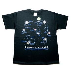 メンズ Tシャツ リバティーグラフィックス ブライティスト スター シルクプリントTシャツ|ammax