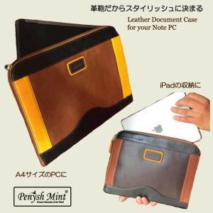 クラッチバッグ  メンズ 革 レザー 鞄 名入れ ペニッシュミント クラッチバッグ L 14003 |ammax