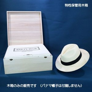 パナマハット ギフトボックス ウッドボックス 保管用 |ammax