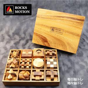 木製パズル 12 フルセット 人気商品再入荷 ロックスモーション ユニーク雑貨 メンズ 輸入元商品|ammax