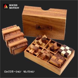 ウッドパズルセット 6個セット プラス1 パズルゲーム 木製 ロックスモーション ROCKS MOTION ユニーク雑貨 メンズ|ammax
