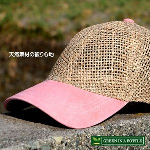 メッシュキャップ 麦わら帽子 ツイング フレッシュピンク|ammax