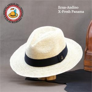 パナマハット メンズパナマ帽子 カギ編で扱いやすく 涼しいパナマ帽子|ammax