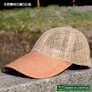 メッシュキャップ 麦わら帽子 ツイング ブラウン ロングタイプ|ammax