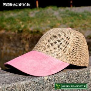 メッシュキャップ 麦わら帽子 ツイング ピンク ロングタイプ|ammax