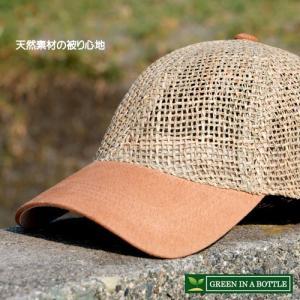 メッシュキャップ 麦わら帽子 ツイング ブラウン|ammax
