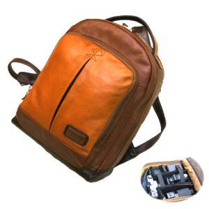 デイパック  リュック メンズ 革 レザー 鞄 名入れ ペニッシュミント ストリンガー 1191|ammax