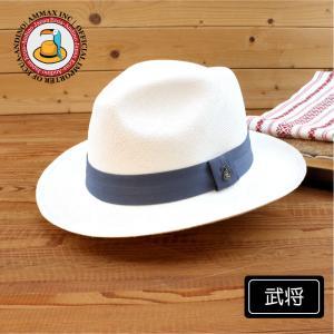公式パナマハット ジャポニズム 武将 正絹 数量限定パナマ帽子|ammax
