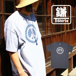 鎌Tシャツ 鎌倉 湘南のTシャツ  シーブリーズ アッシュ|ammax