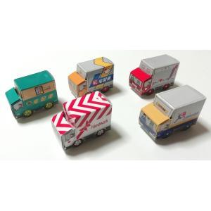 宅配カーパック トラック型の箱に入ったラムネ菓子 5種セット