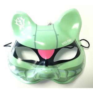 猫ザクのお面 MS-06F 量産型ザク 半面 キャラクター猫面 機動戦士ガンダム|amnetcity
