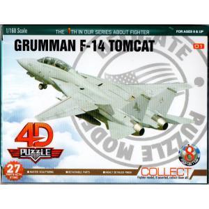 1/160 グラマン F-14 トムキャット 4D立体パズル プラモデル|amnetcity