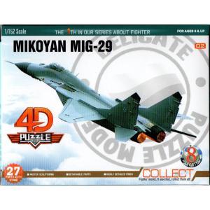 1/152 ミコヤン Mig-29 ファルクラム 4D立体パズル プラモデル|amnetcity
